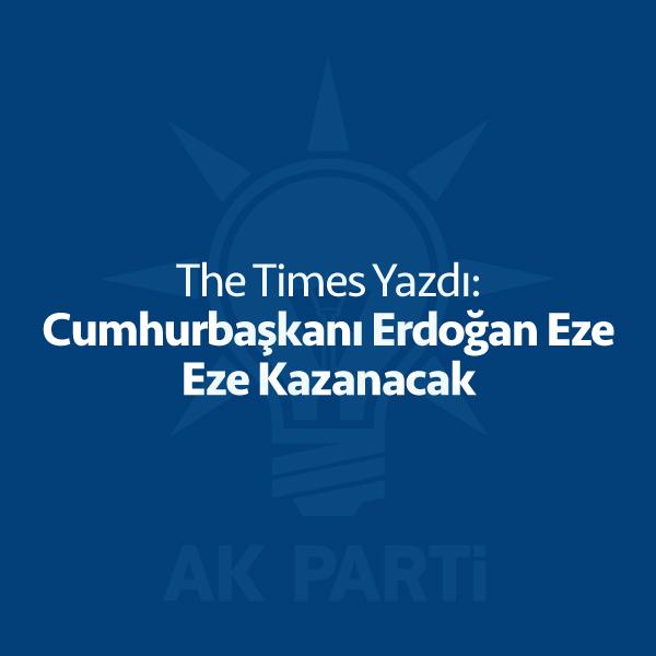 """İngiliz The Times gazetesi başyazısında Cumhurbaşkanı Erdoğan'ın miting izlenimlerini yazdı. 16 yılda Türkiye'yi 3 kat büyüten AK Parti iktidarının başarısını kabullenen İngiliz The Times, """"Erdoğan şüphesiz seçimleri ezici bir çoğunlukla kazanacak"""" dedi. İngilizler bile Türkiye'deki muhalefetten ümidini kesti. Türkiye'deki seçimleri ve CumhurbaşkanıErdoğan'ın mitinglerini başyazı konusu yapan İngiliz The Times, Cumhurbaşkanı Erdoğan'ın 15 yıldır iktidarda olduğunu […]"""
